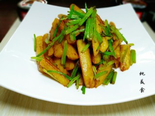 Celery roast potatoes, finished picture
