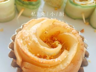 Rose Apple Tower~, the beautiful Apple Rose Tower, isn't it exciting?
