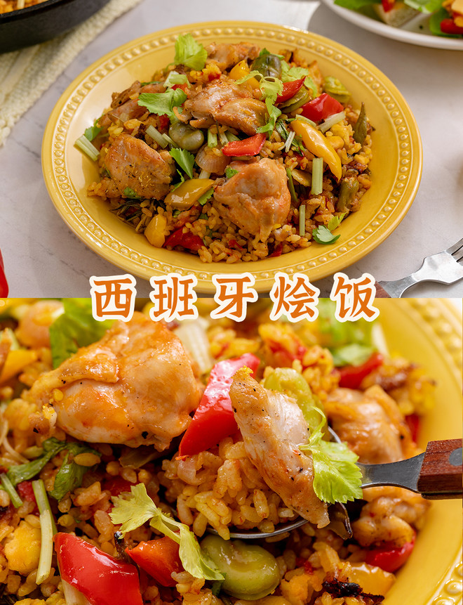 ‼  ️If you dare to compete with Cantonese claypot rice, the whole world will be[Spanish Risotto]!way of doing